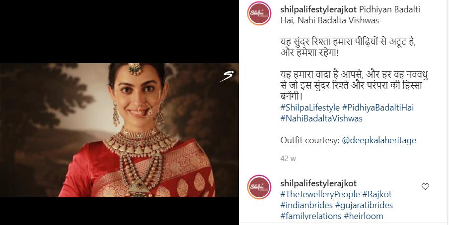 Shilpa Lifestyle Hindi Content Post Sample